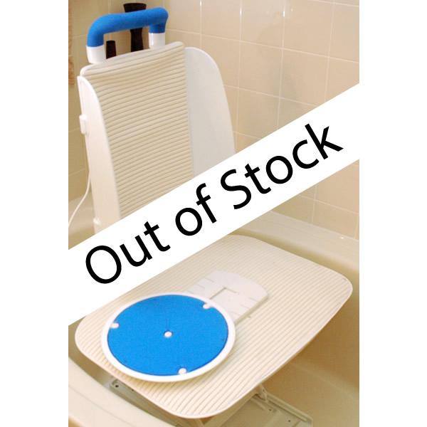 AmeriGlide Bathtub WalkIn Conversion Kit  WalkIn Bathtubs