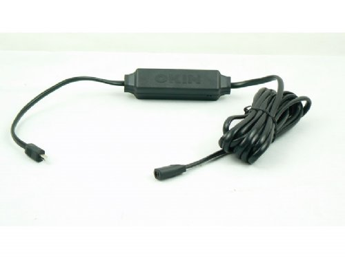 Okin Rectified Power Cable