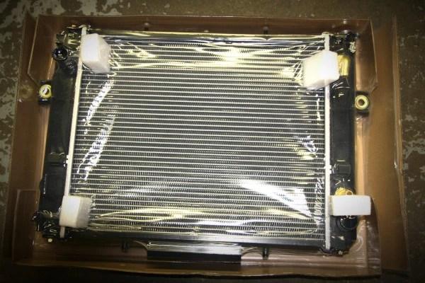 Toyota 16410-23651-71 New Radiator