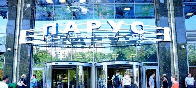 Бизнес-центр Парус, фото: allbc