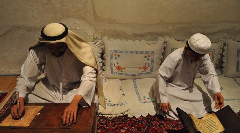 Velha Dubai