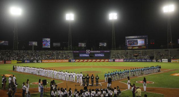 """""""Nuevo Estadio de béisbol es una necesidad"""""""