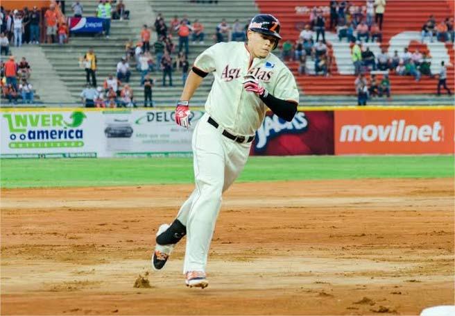 LVBP: Todo listo para la temporada de béisbol 2016-2017