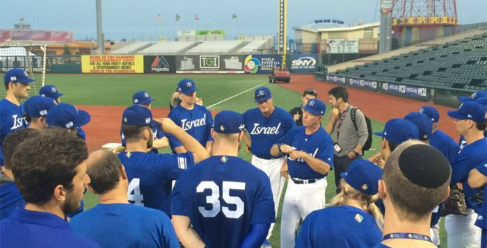 Israel anuncia a los jugadores del Clásico Mundial de Béisbol