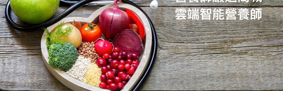 紅麴菌素K的作用-功效與推薦食物