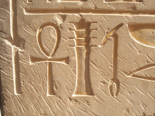 Have the tools used to build ancient monuments been staring us in the face all along? Image of hieroglyphs for Ankh, Djed & Was by Kyera Giannini (CC BY 2.0)