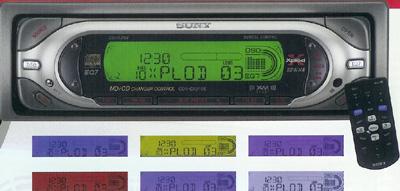 sony cdx l510x wiring diagram brake light switch xplod cd players from lightav com 877 390 1599 player l 410 510 710 x ca 40 mp mp3 3 810 630 800 850 80 70 di 5 mex 1 hd hard drive