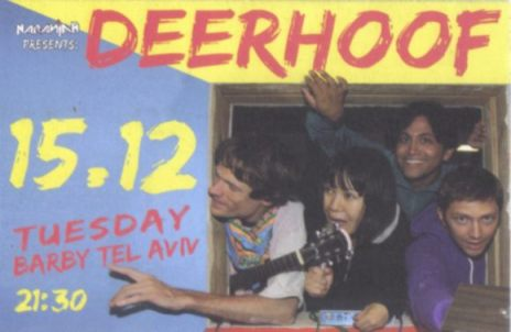 deerhoof flyer