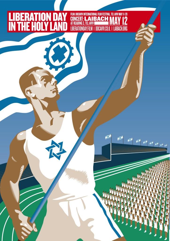 שינויים קלים לכרזות ציוניות. כרזה לקראת ההופעה בישראל