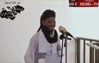 Photo of شيخ داعشي: إن من تقتله أميركا له 144 حورية