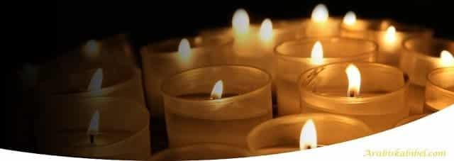 صلاة علاج النفس من الغضب لمنح السلام والهدوء