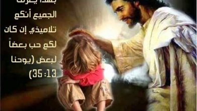 Photo of الفتى حافي القدمين – قصة وعبرة