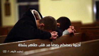 Photo of قصة طالب الجامعة الفقير وخادم الكنيسة الشماس العجوز