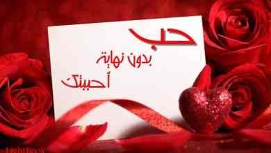 Photo of حب بدون نهاية أحببتك – هدية الولد اليتيم لأمه في العيد بعشرة قروش