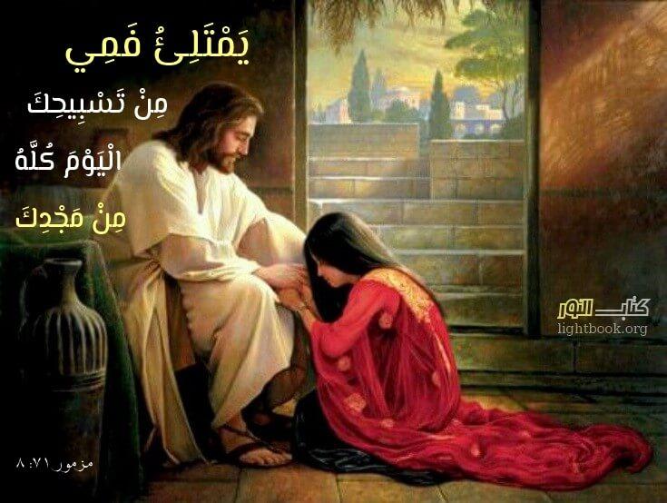 آيات حول الإمتنان والشكر ( 3 ) Gratitude - عربي فرنسي