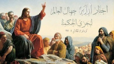 Photo of آيات حول البساطة والوداعة ( 2 ) Simplicité – عربي فرنسي