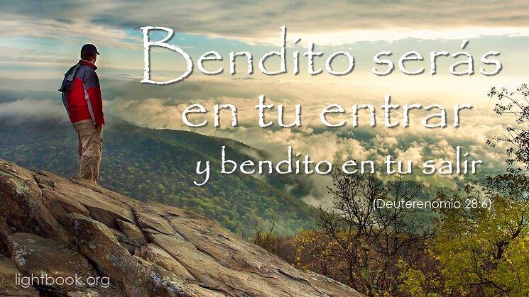 Bible Verses aboutReivindicación ( 2 ) in Spanish and Arabic
