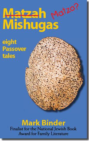 Matzah Mishugas (softcover)