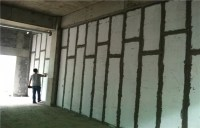 Architectural Prefabricated AAC Wall Panels Interior ...