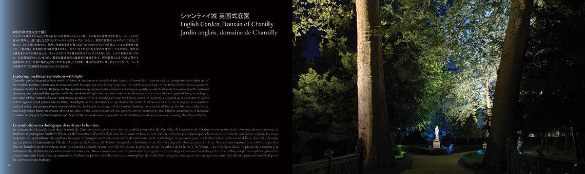 Iconic Light, le monde de lumière de Akari-Lisa Ishii - page 24 © Kyuryudo