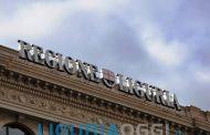 Banda larga Liguria, Toti incontra la TIM. Pronti investimenti per 160 milioni