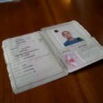 Carta identità documento