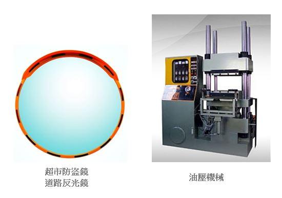 H隔熱板 400℃   臺灣,中國高品質H隔熱板 400℃製造商   立峰井企業有限公司