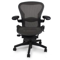 Aeron Office Chairs Cafeteria Tables With Attached Herman Miller Likeabaws Reviews