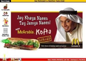 McDonald's Abroad