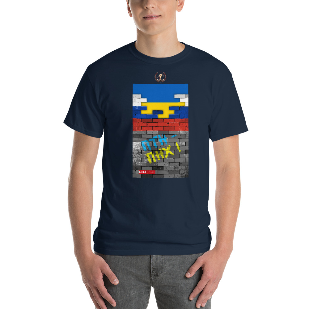 Ruina Imperii : ПТН-ПНХ ! – T-shirt pour Hommes