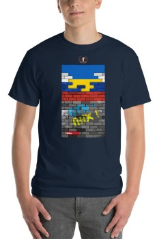 Ruina Imperii : ПТН-ПНХ ! - T-shirt pour Hommes