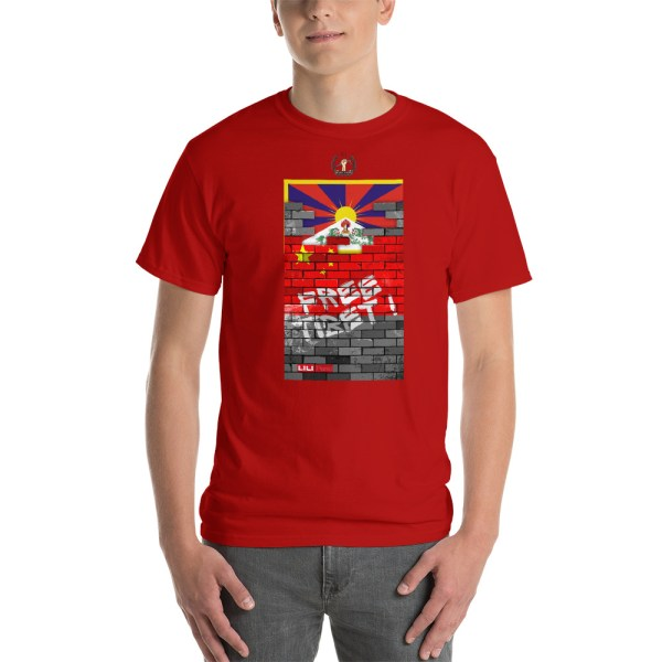 Ruina Imperii : Free Tibet ! - T-shirt pour Hommes