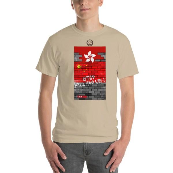 Ruina Imperii : Stop Killing Us ! - T-shirt pour Hommes - 5