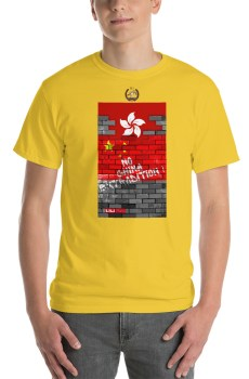 Ruina Imperii : No China Extradition - T-shirt pour Hommes