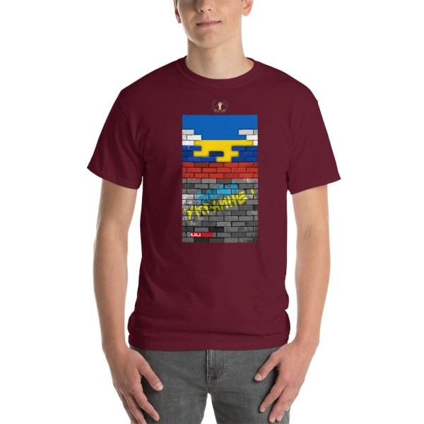 Ruina Imperii : Слава Украине ! – T-shirt pour Hommes