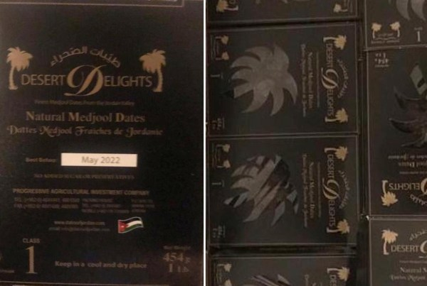 Desert Delights Dates a fruit of the tropical and desert climates, has significant importance in Middle Eastern and North African cultures. Most significantly, dates have long known to be the main Ramadan food.