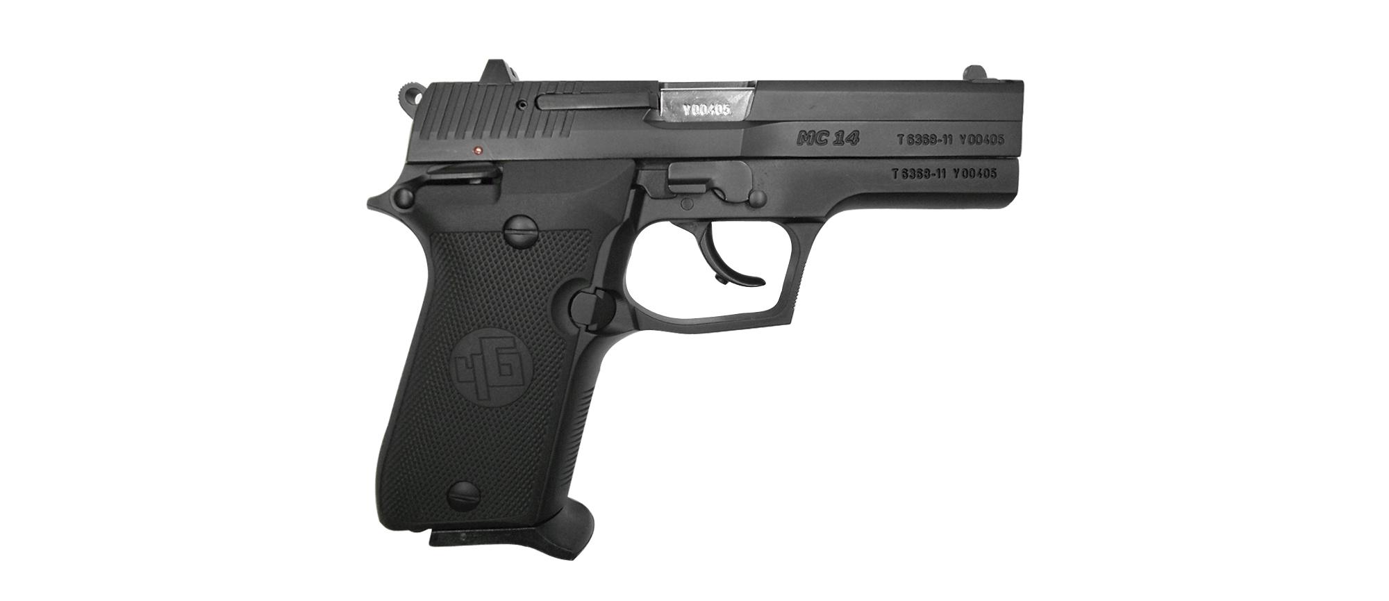 Pistola GIRSAN MC 14 calibre 380 131 tiros acabad
