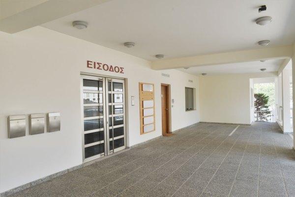 Limassol Office