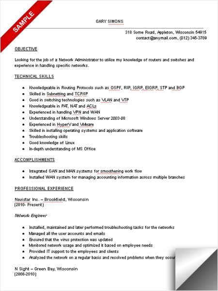 computer science technical skills for resume samples