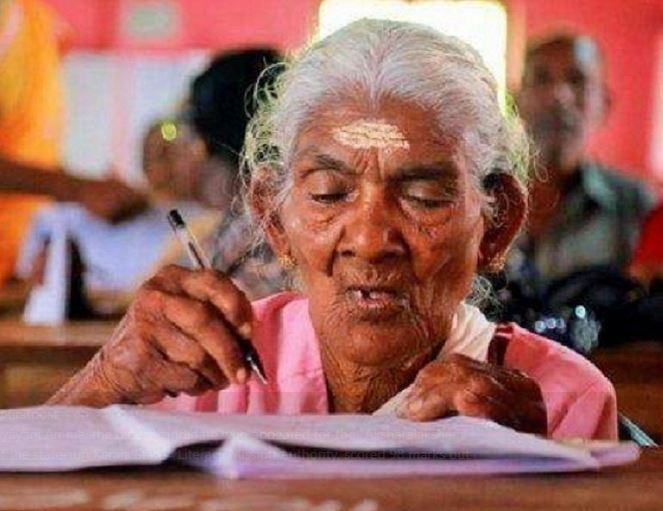 New World Record: 96 years old Indian woman scores 98% in literacy exam