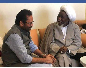 India's Minister of Minority Affairs visit El-Zakzaky