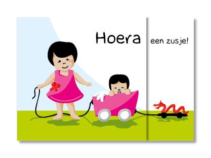 ontwerp illustratie geboortekaartje meisje