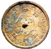 Chinese Coin Pr_edited-3