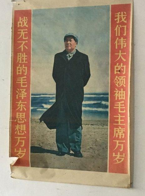 Gammal affisch på en restaurang