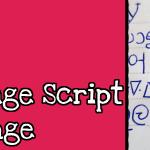 My 2015 Language Scripts Challenge