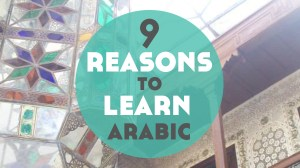 9 Reasons to Learn Arabic (+ the best resources to start studying it)