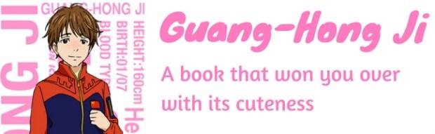 8 Guang-Hong Ji
