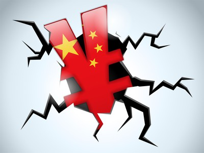 China Is Not Out Of The Reach Of The Elite