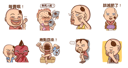 HITO B.P Collaboration | Sticker for LINE & WhatsApp — Android. iPhone iOS