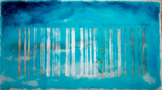 Corrado Veneziano, Isbn Tucidide, Olio su tela, 2017